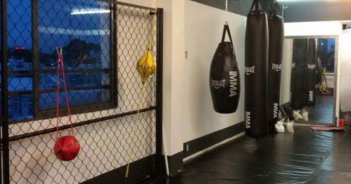 Phòng tập Kick Boxing 3F City, Quận 3